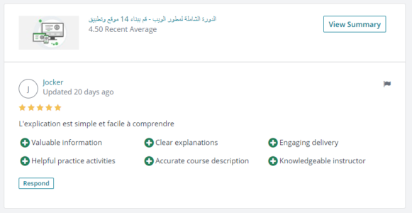 Courses-review3