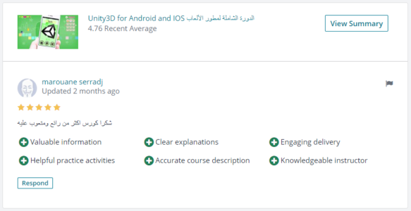 Courses-review6